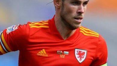 Bale Final
