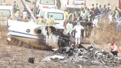 Naf Plane Crash Site