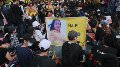 Memorial For Mya Thwate Thwate Khaing In Yangon