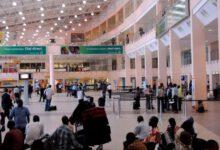 Lagos Airport Passenger
