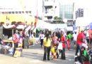 Lagos Trade Fair: International Exhibitors Commend LCCI on Organisation, Security